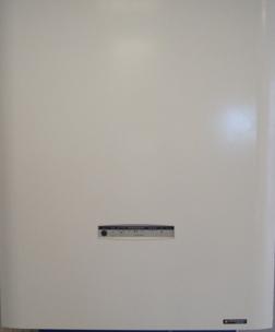 hydroconfort eco radio system. Black Bedroom Furniture Sets. Home Design Ideas